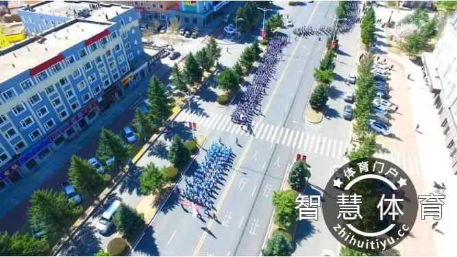 """敦化市举行""""健康生活·悦动吉林""""2018年敦化市全民健身百日行系列活动"""